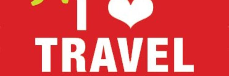 I Love Travel EXGR