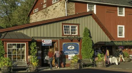 Wooden Duck Shop