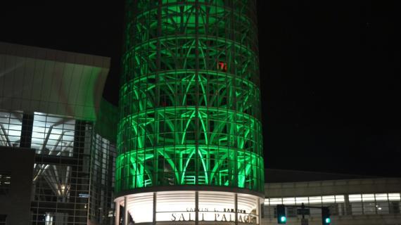 Salt Palace Convention Center Green Tower