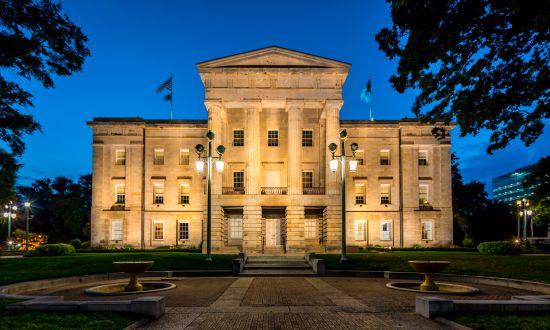 NC State Capitol 29-193.jpg