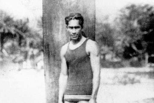Duke 1921