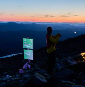 Gaustatoppen by night