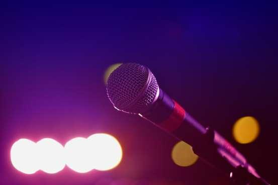 Karaoke no text