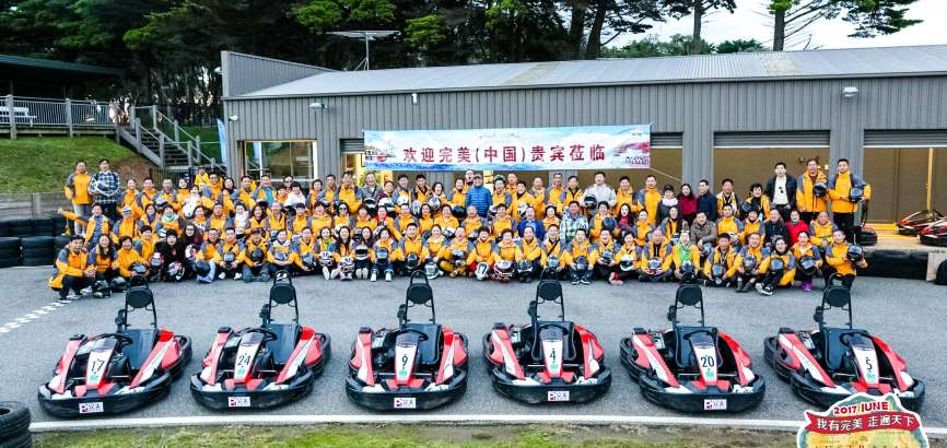 Chinese group at Phillip Island