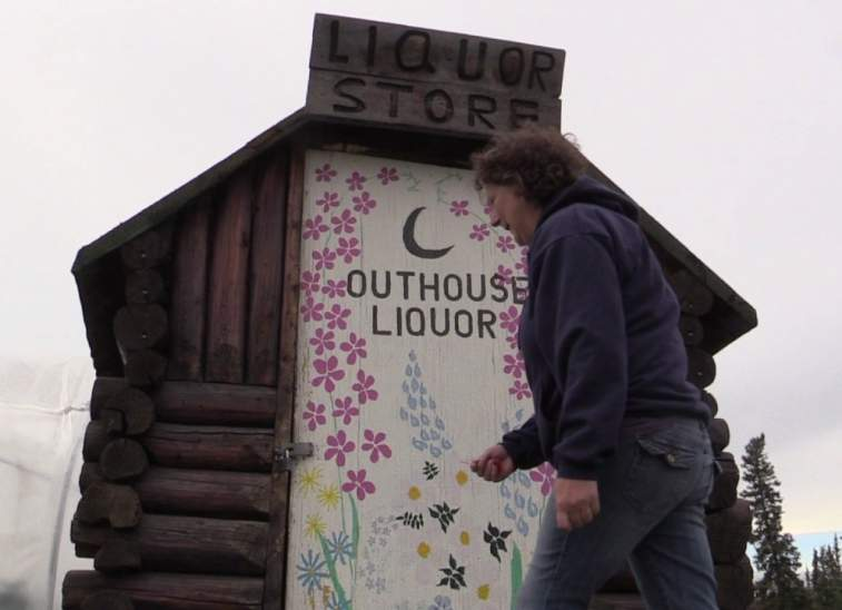 The Outhouse Liquor Store