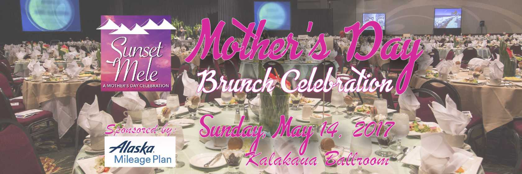 Video: Mother's Day Brunch Celebration at the Hawaii Convention Center