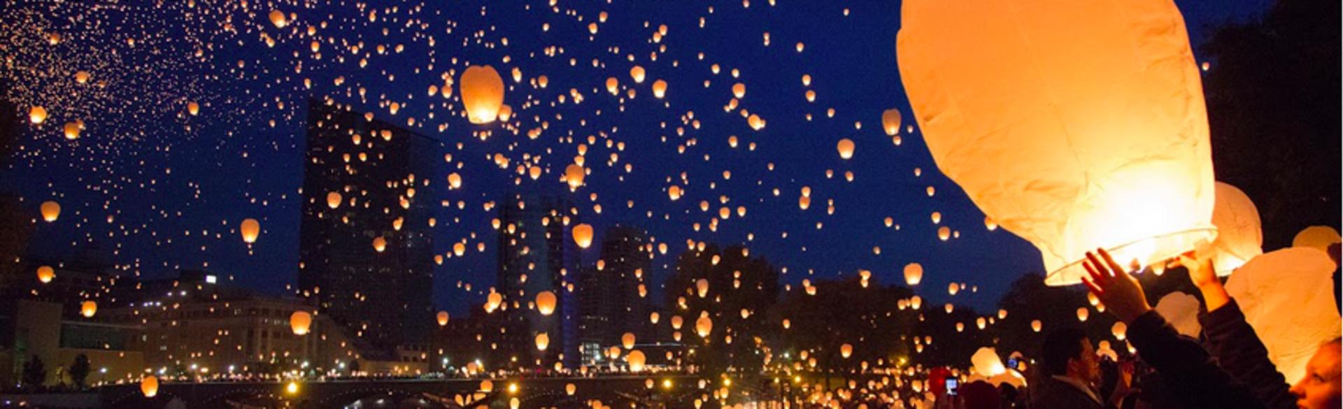 Floating Lanterns ArtPrize 2012