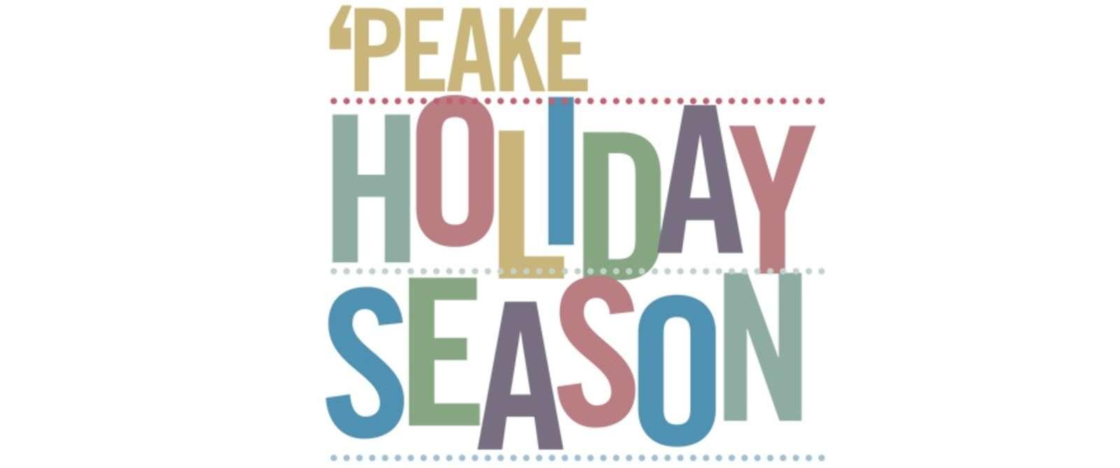 Holiday.logo