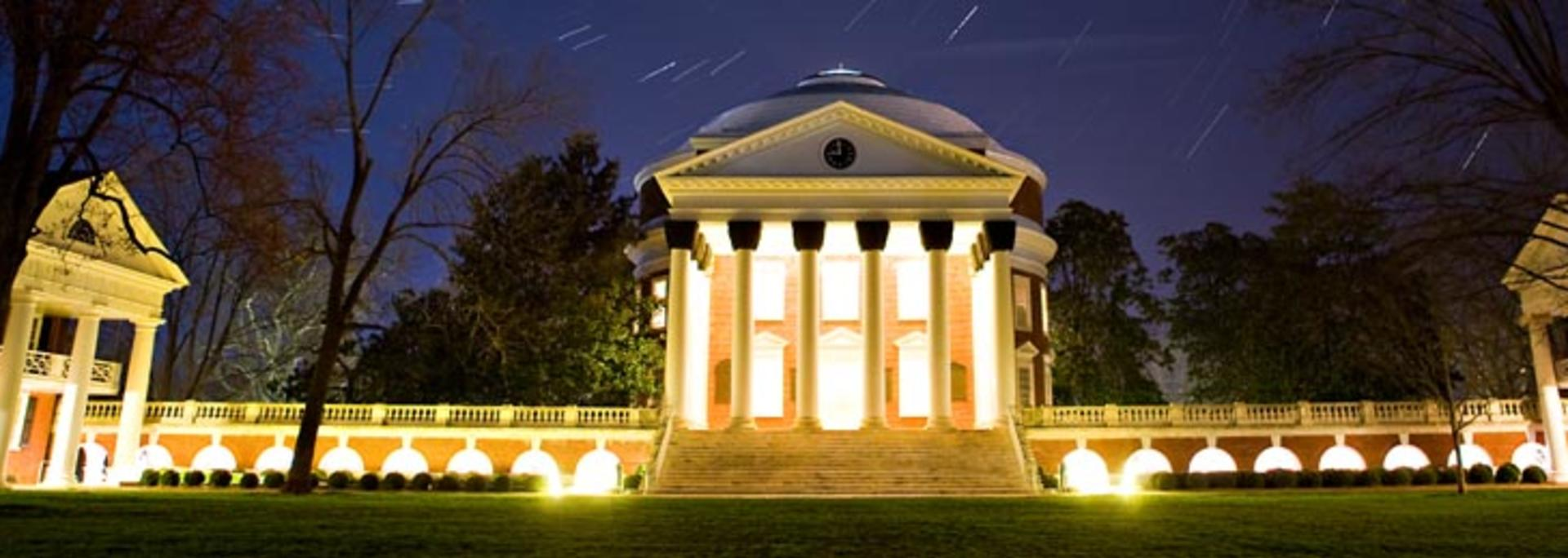 Rotunda at Night