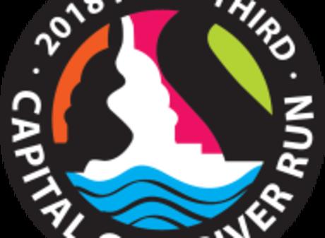 Capital City River Run 2018