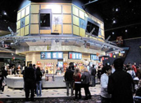 NCG Eastwood Cinema