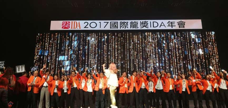 international dragon awards 2017