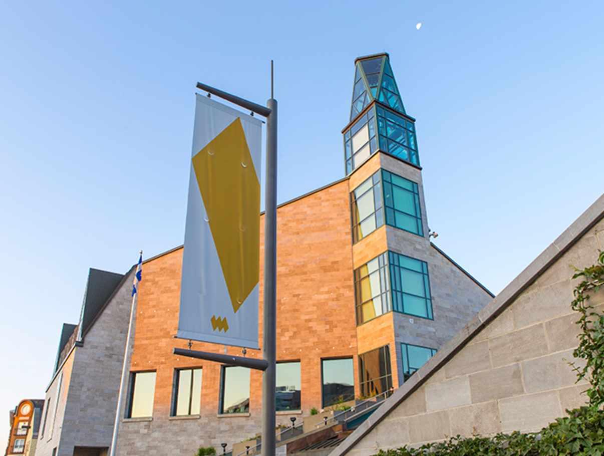 Mus e de la civilisation museums quebec city and area for Museum of civilization quebec city