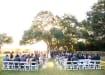 Image of Pluff Mud Event Planning, LLC