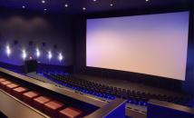 Cinetopia Screen