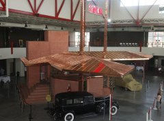 Buffalo Transportation / Pierce-Arrow Museum