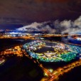 Night tours over theme parks
