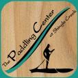 PaddlingCenter_LogoPlusSUP