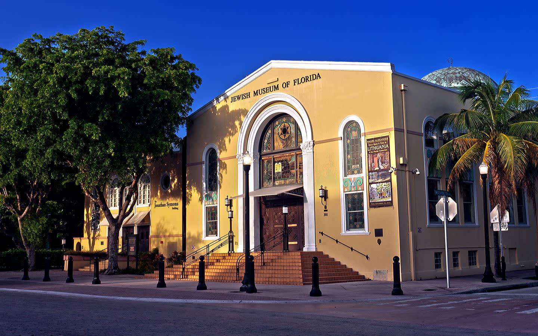 Miami Jewish Museum of Florida FIU