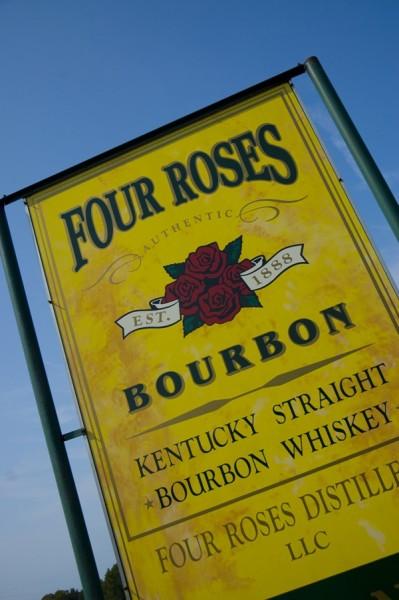 Four Roses Warehouse & Bottling Facility Visitor Center