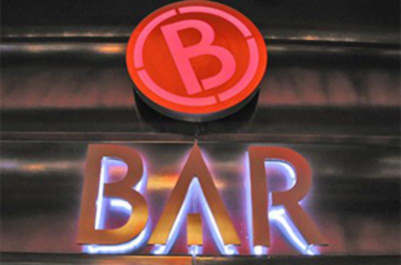 Atlantic City Nightlife - Best Clubs in Atlantic City ...