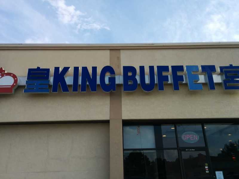 King Buffet Featured Image