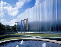 Contemporary Arts Museum Houston - 2