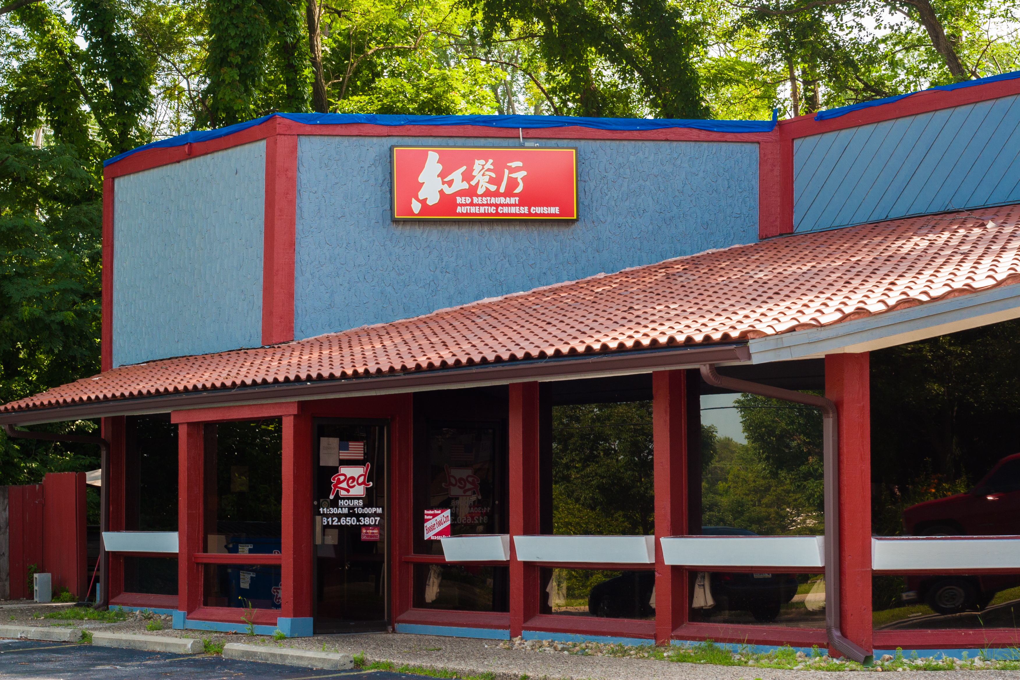 Red Authentic Chinese Restaurant