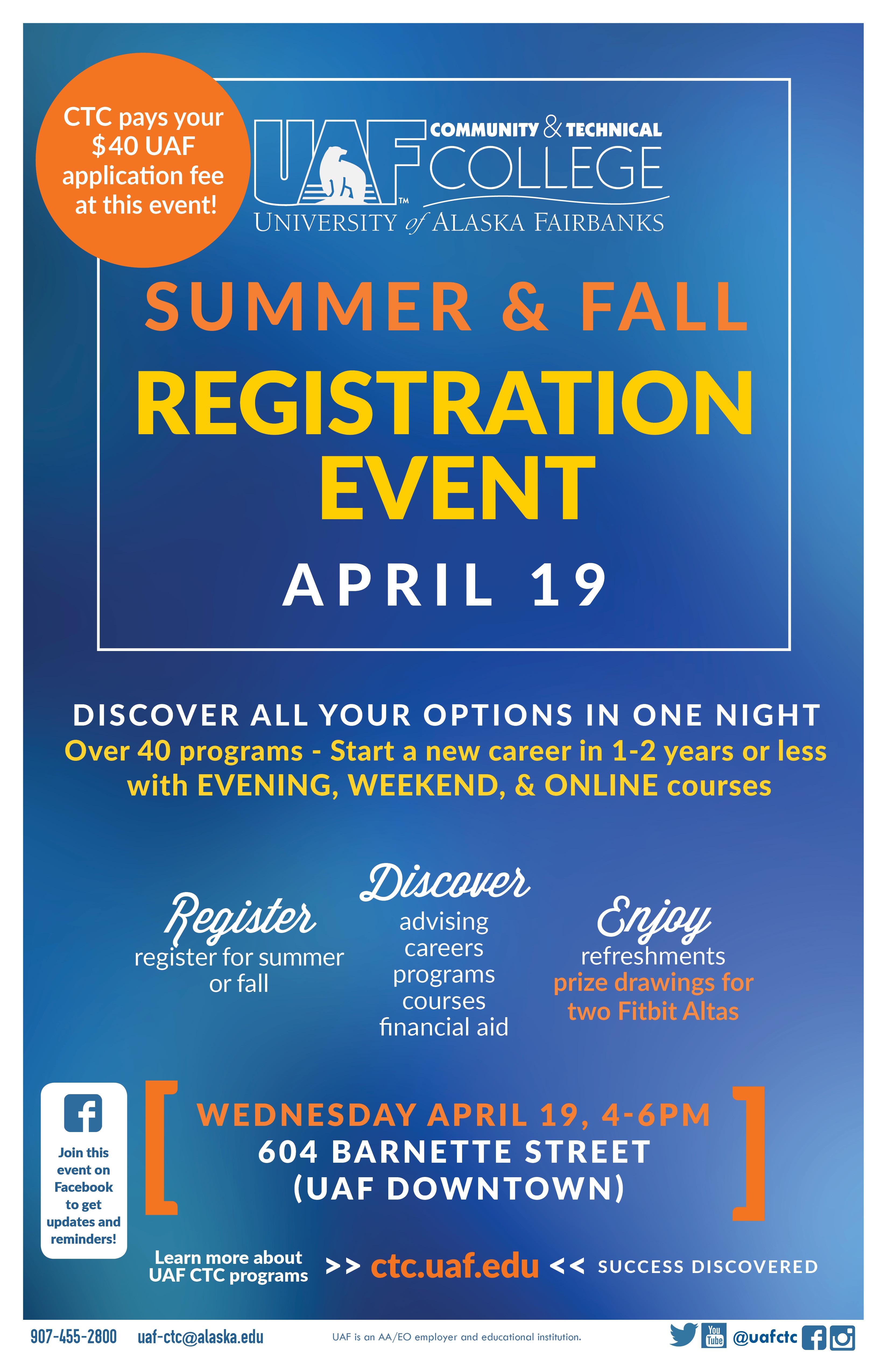uaf ctc summer fall registration event