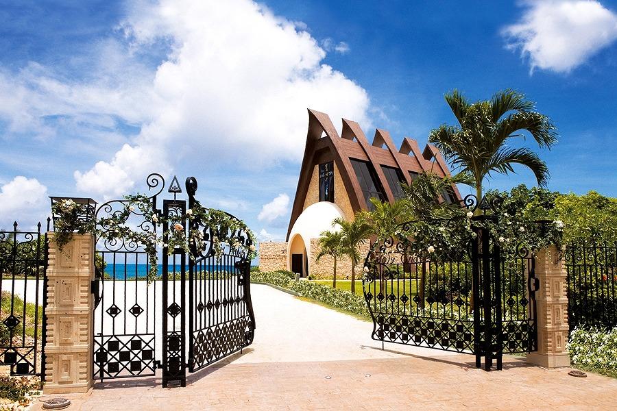 Watabe Wedding - Guam