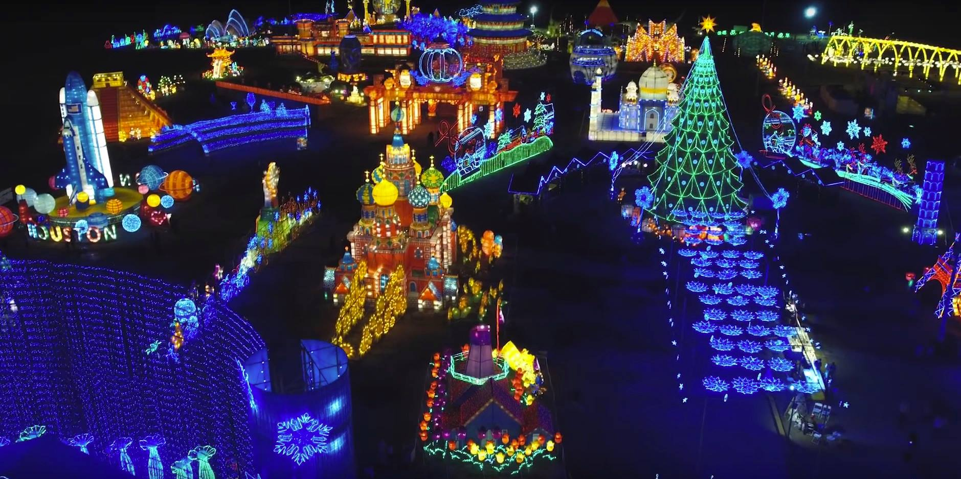 Moody Garden Christmas Lights