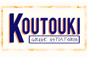 Koutouki Greek Estiatorio