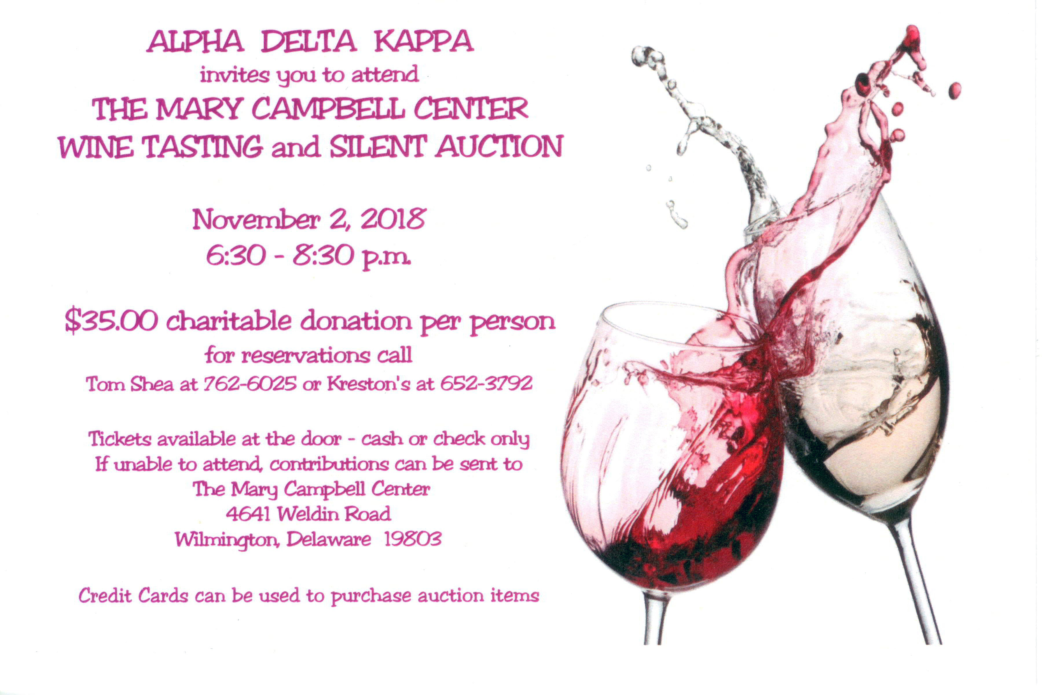 Mary Campbell Center Wine Tasting and Silent Auction | Wilmington ...