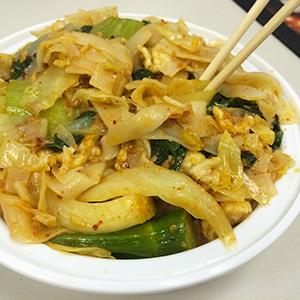 Cambodian Cuisine Torsu in Newark