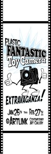 PFTC_Flyer