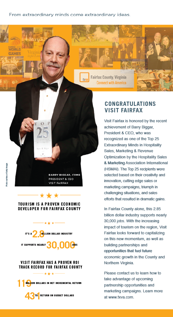 Congratulations, Barry!