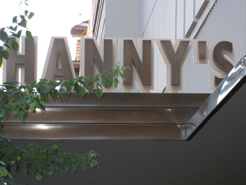 Hanny's sign