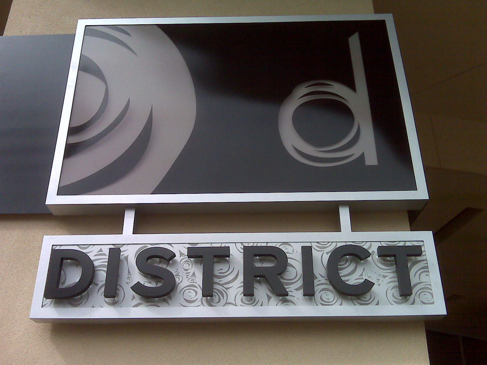 district-sign