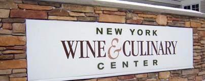ny-wine-and-culinary-center.jpg