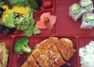 Teriyaki Chicken Lunch Box - Bamboo