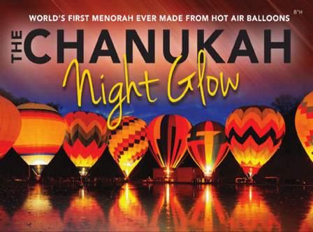The Chanukah Night Glow in Albuquerque