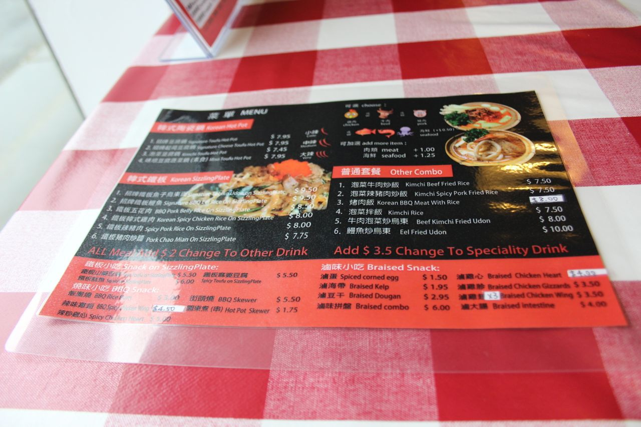 Korean Bistro menu