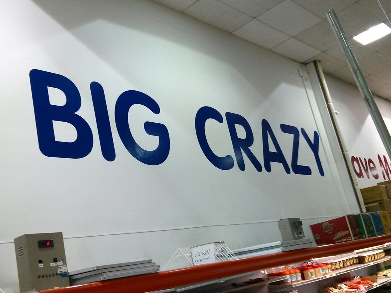 Big Crazy Discount Store