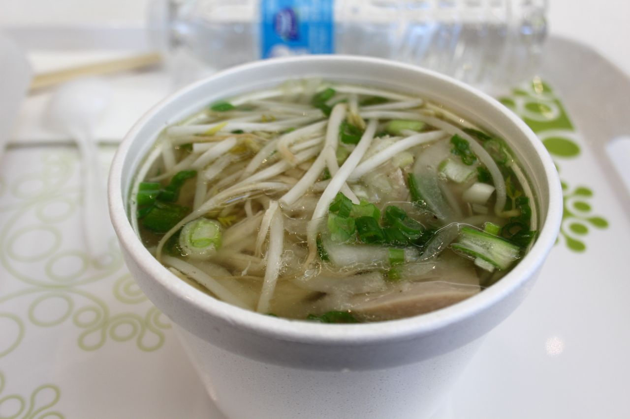 Chicken pho at VINA Vietnamese