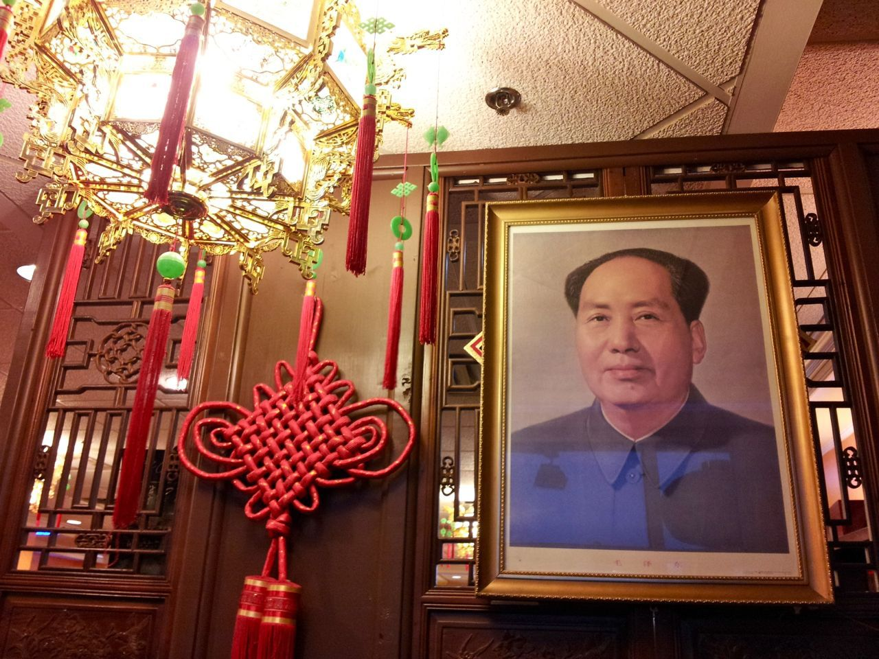 portrait of Mao