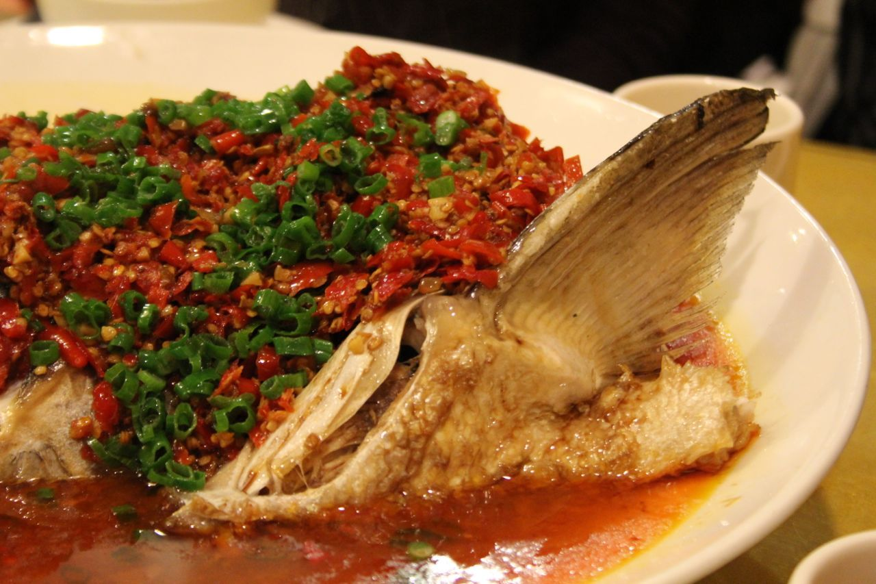 steamed fish head with chili