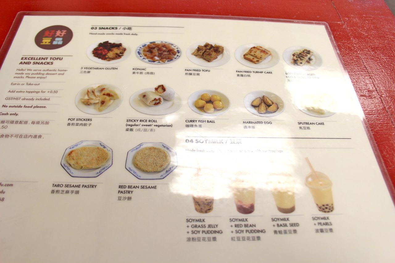 menu at Excellent Tofu and Snack