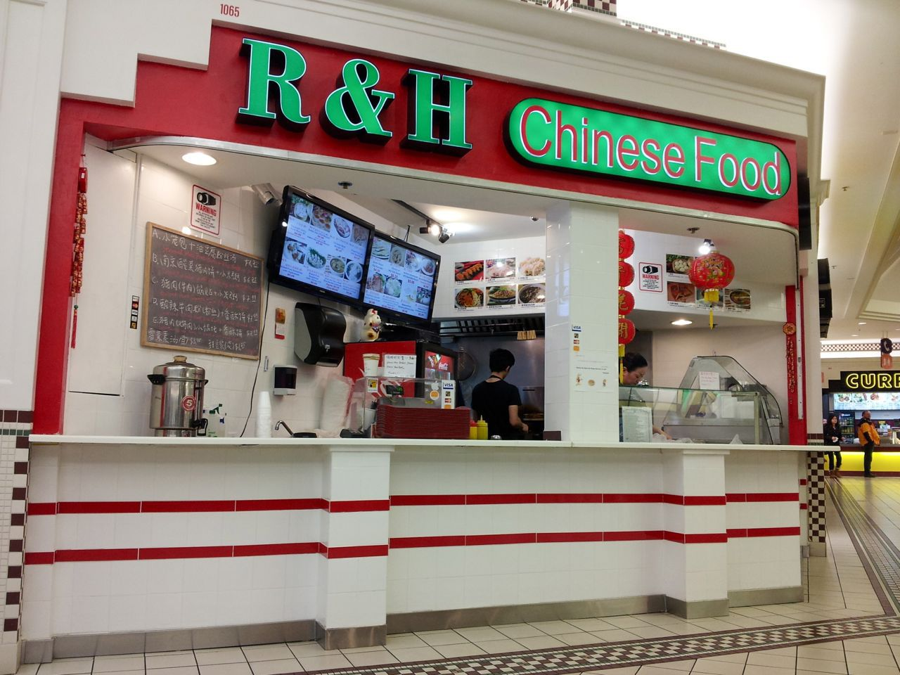 R&H Chinese Food Lansdowne Mall