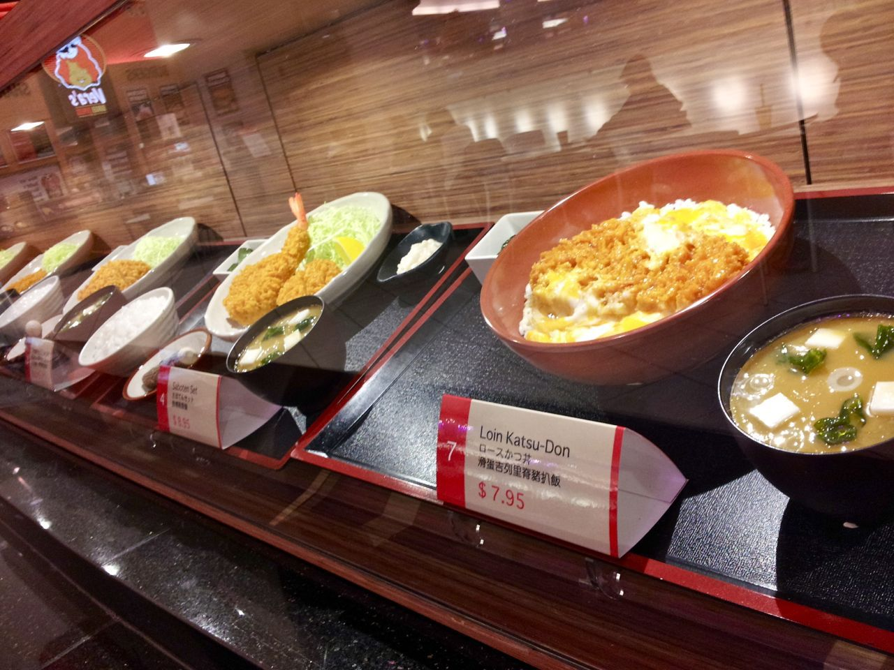 meal examples at Saboten