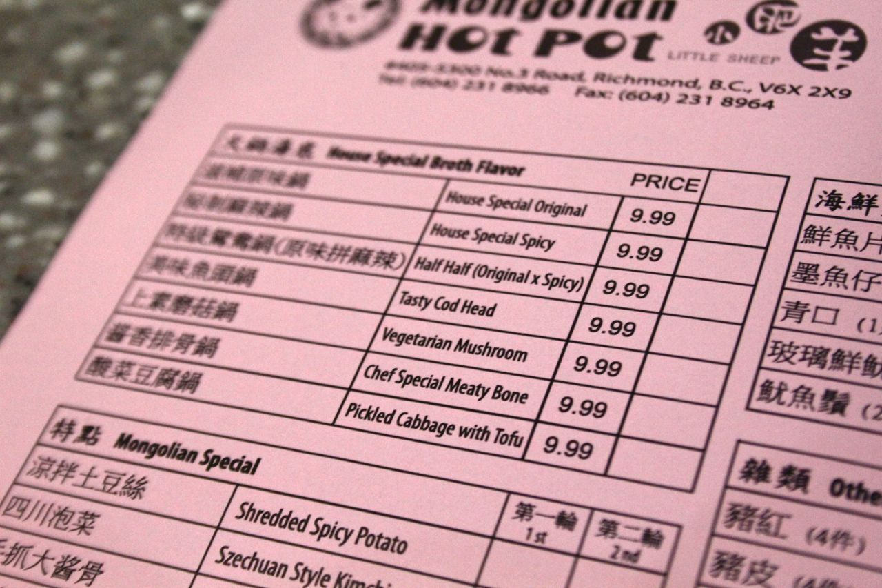 Mongolian hot pot menu